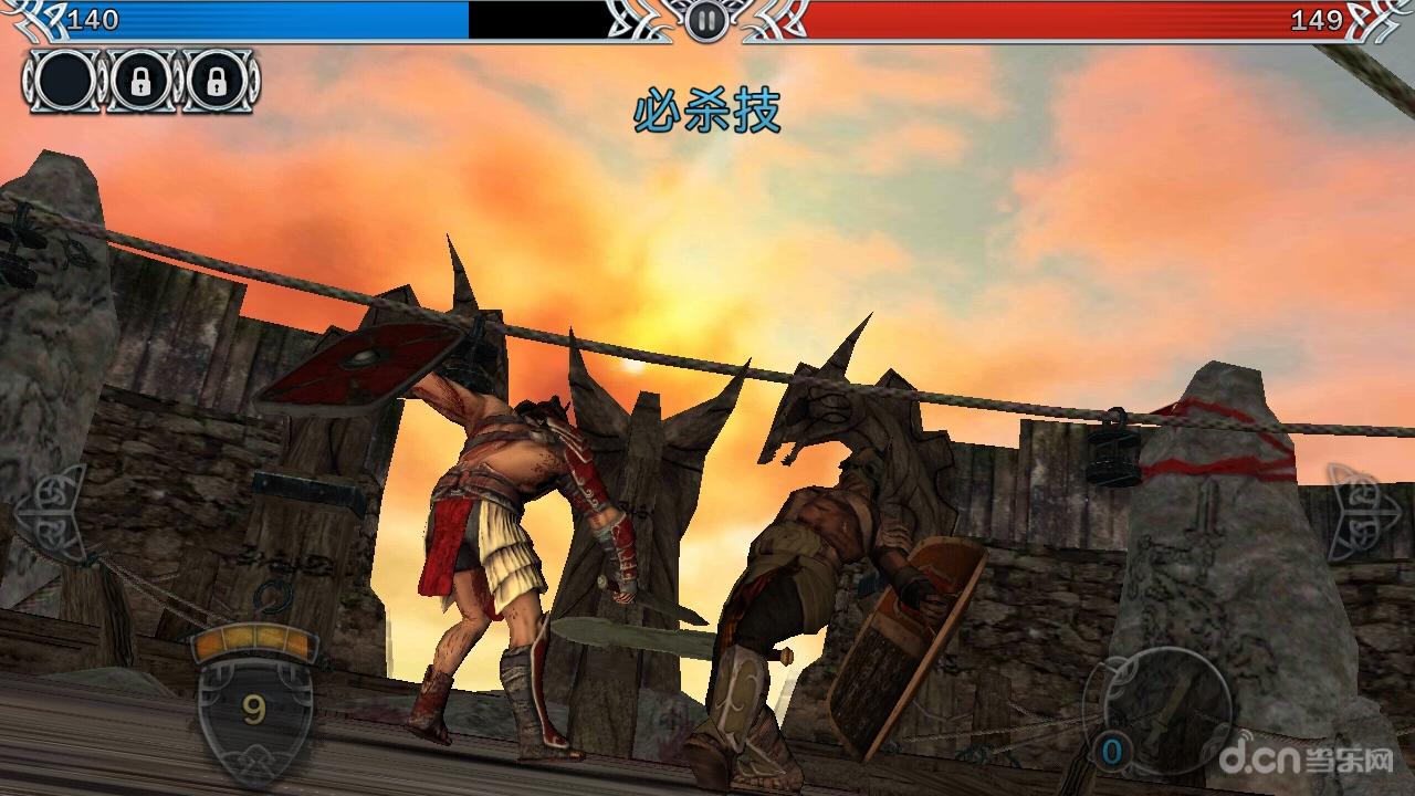 冒险岛终极剑斧