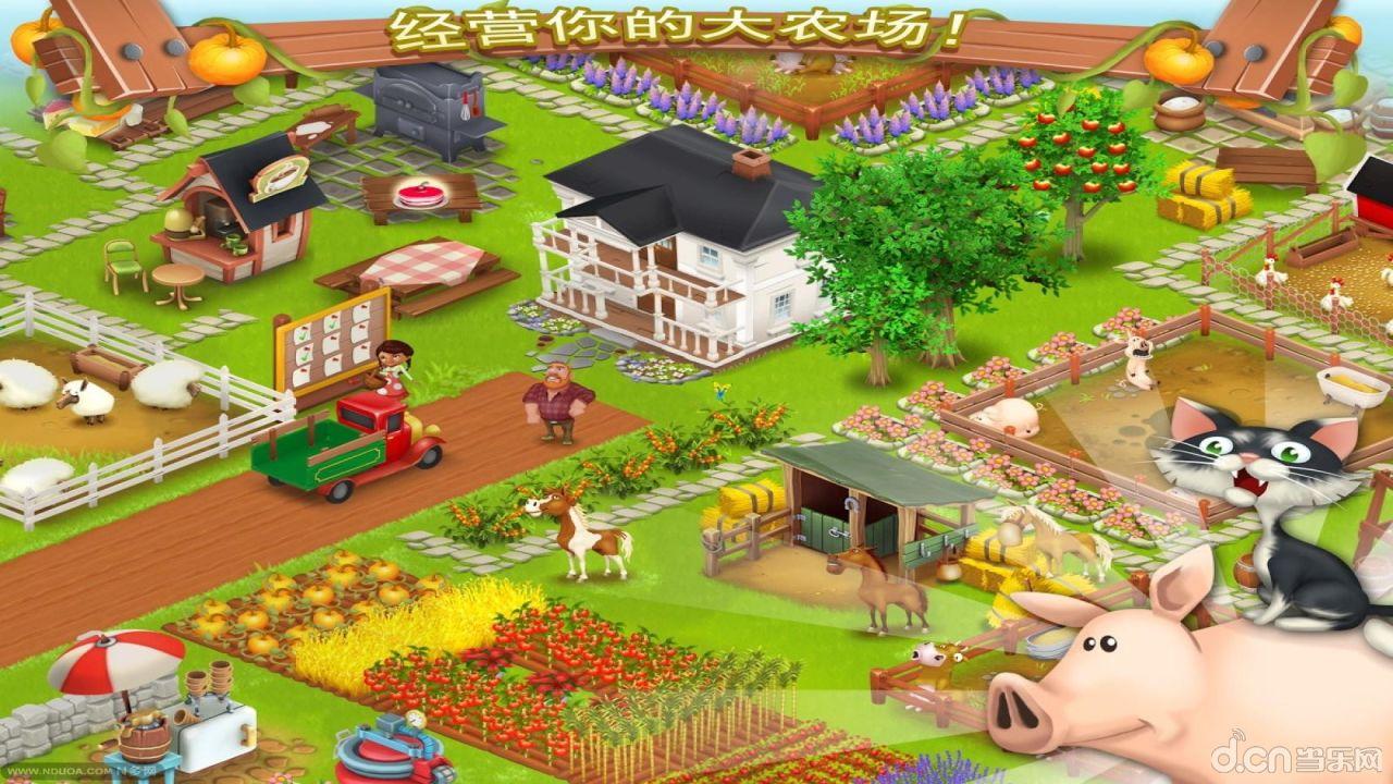 在农场中玩家可以饲养风格不同的动物