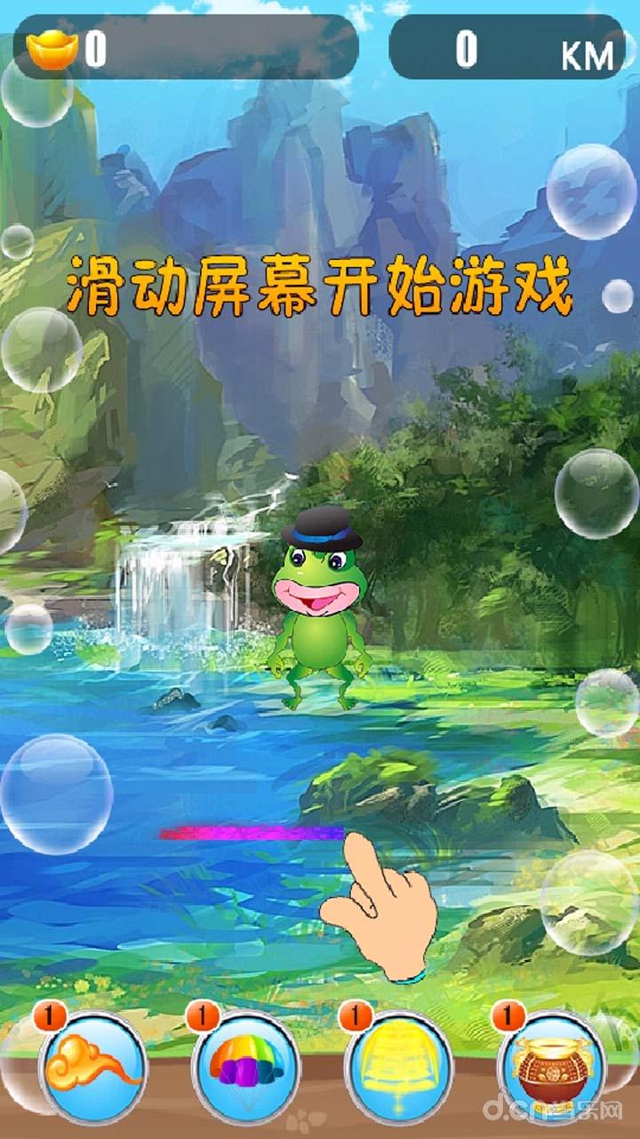 简介 《萌蛙历险记》是一款休闲的跳跃游戏,游戏中调皮可爱的青蛙