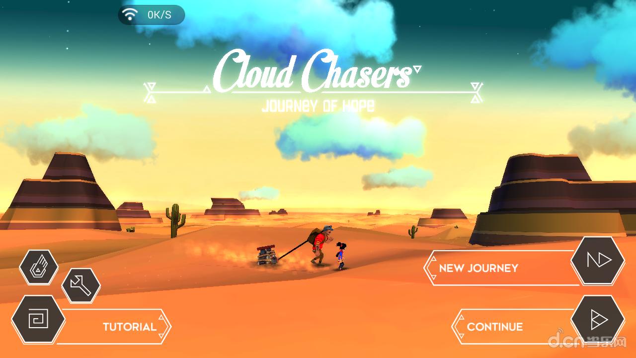 云朵背景素材 卡通