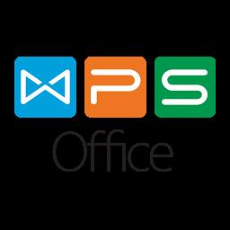金山WPSOffice移动版