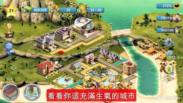 岛屿城市4:模拟人生大亨截图