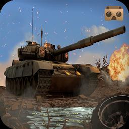 坦克训练VR下载