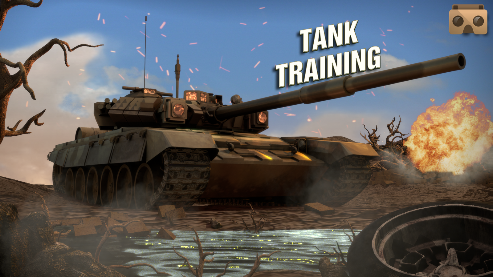 坦克训练VR图1
