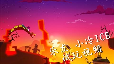 龙之丘修改版视频