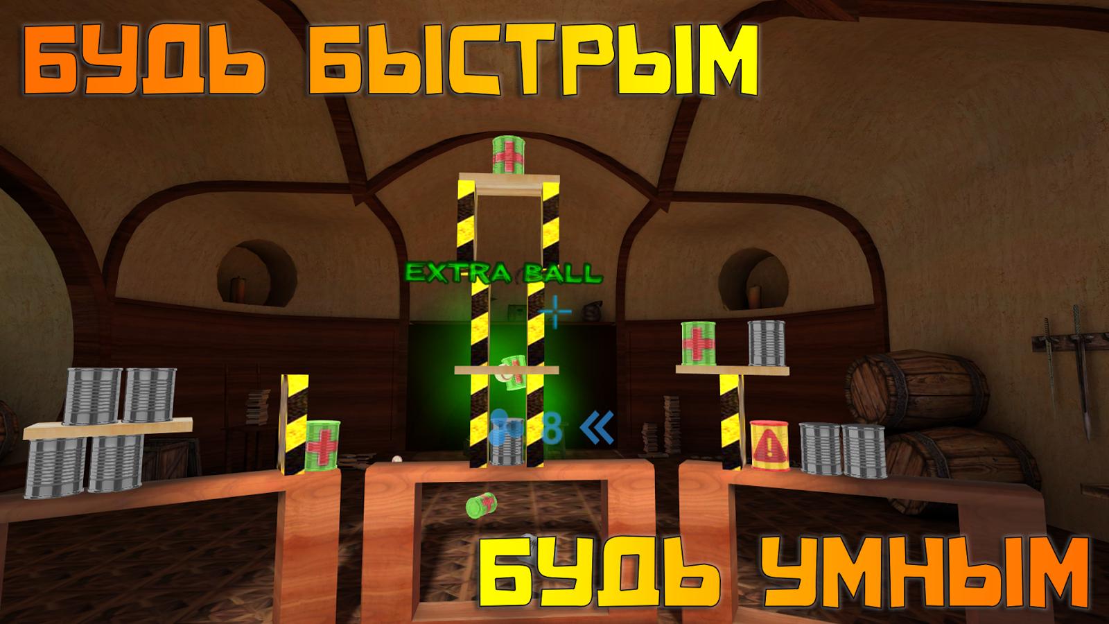 扔个球VR图5