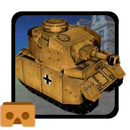 VR坦克大战