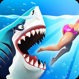 饥饿鲨世界3D(含数据包)